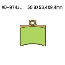 Накладки за скутери Vesrah VD-974SJL