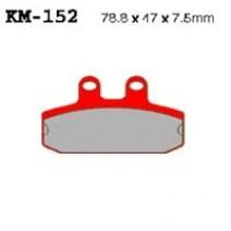 Накладки за скутери Vesrah KM-152