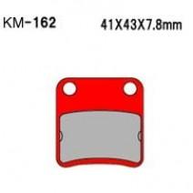 Накладки за скутери Vesrah KM-162