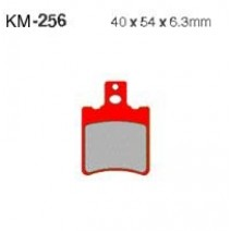 Накладки за скутери Vesrah KM-256